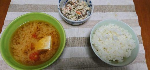 カマンベールチーズの味噌汁