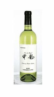 大和葡萄酒 甲龍
