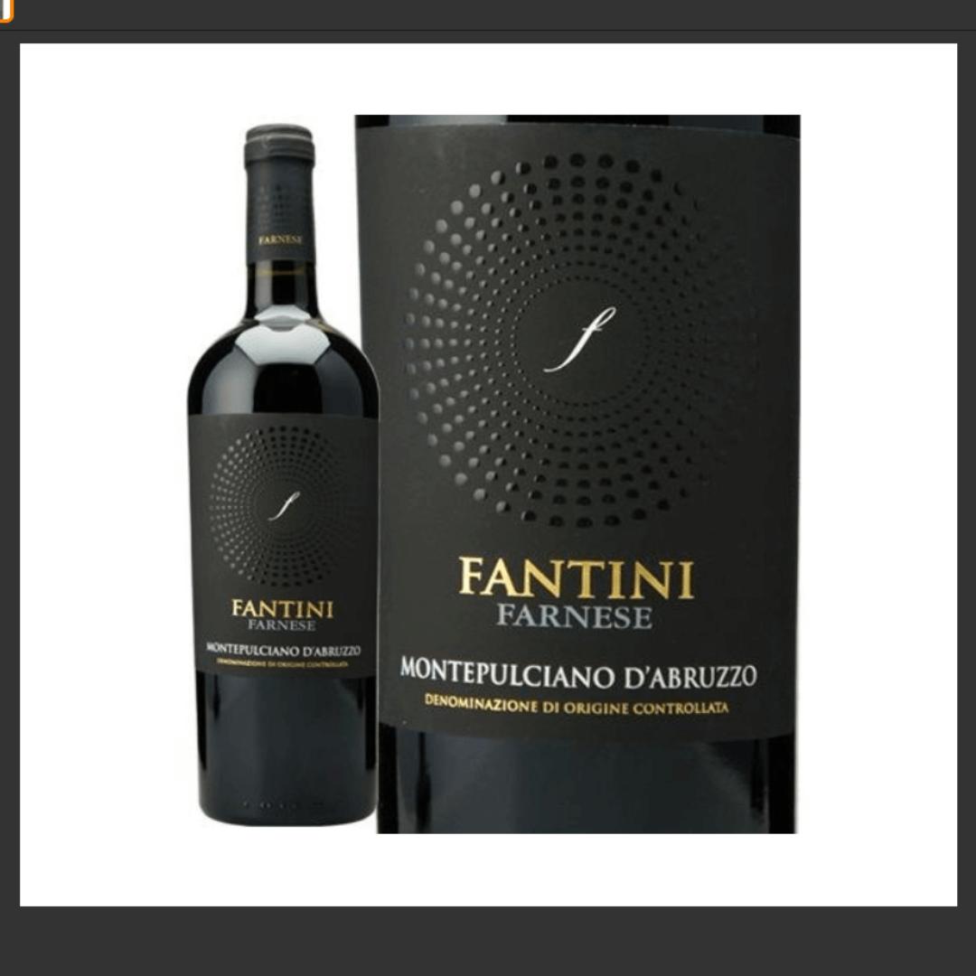 ファンティー二 モンテプルチアーノ・ダブルッツォ