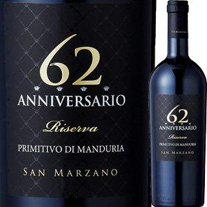 サン・マルツァーノ・アニヴェルサーリオ・セッサンタドゥエ・リゼルヴァ2014
