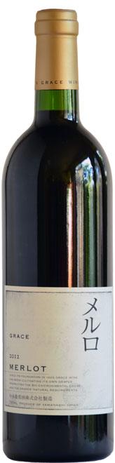 中央葡萄酒 グレイス・メルロ