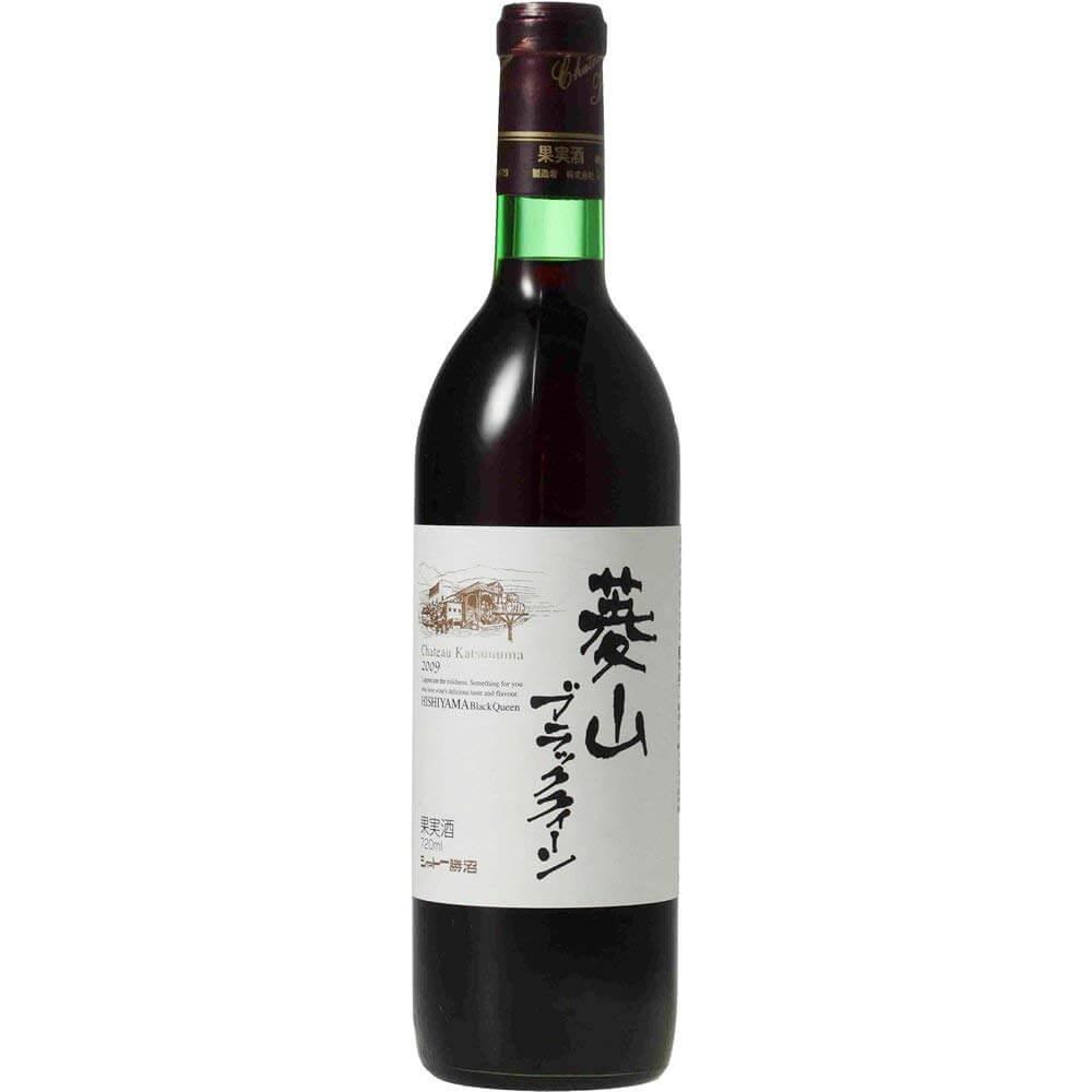 菱山 ブラッククィーン / シャトー勝沼