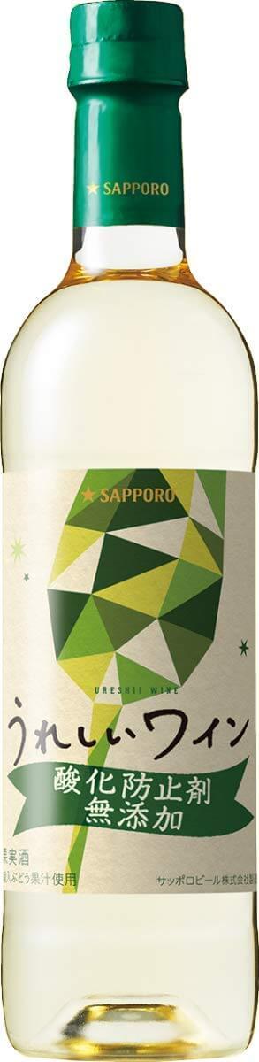 サッポロ うれしいワイン 酸化防止剤無添加(白)