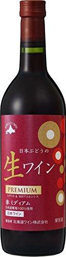 北海道ワイン 日本ぶどうの生ワイン プレミアム 赤