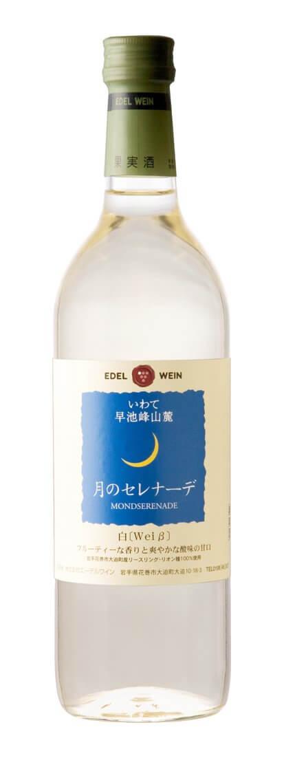 エーデルワイン 月のセレナーデ 白