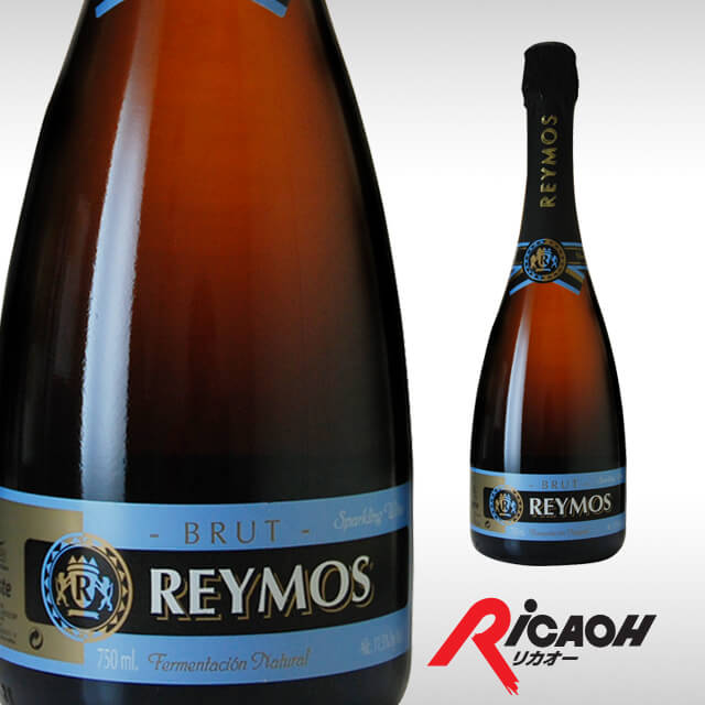レイモス ブリュット スパークリングワイン