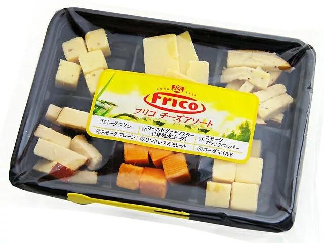 フリコ チーズアソート