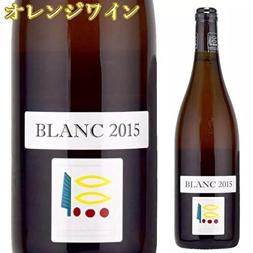 プリューレ・ロック ブラン (オレンジワイン)
