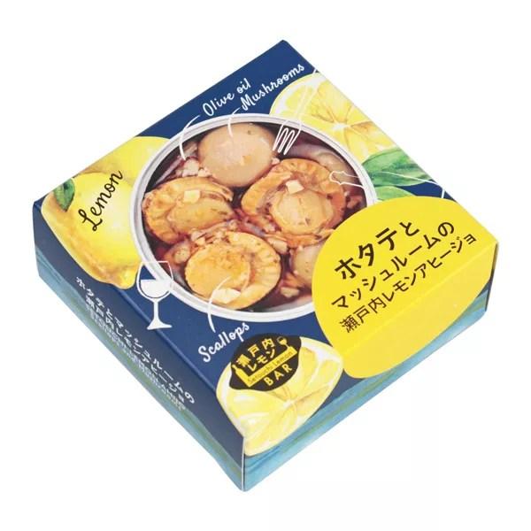 カルディオリジナル 瀬戸内レモンバル ホタテとマッシュルームの瀬戸内レモンアヒージョ