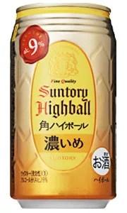 サントリー 角ハイボール缶 濃いめ 350ml缶