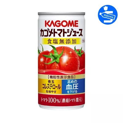 カゴメ トマトジュース 食塩無添加