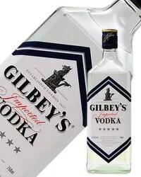 ギルビー ウォッカ