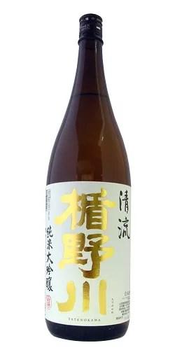 楯野川 たてのかわ 純米大吟醸 清流