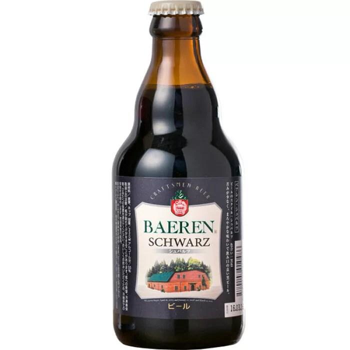 ベアレン醸造 シュバルツ