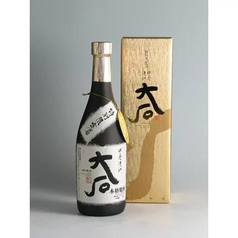 球磨焼酎 大石特別限定酒