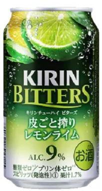 キリン ビターズ   皮ごと搾りレモンライム