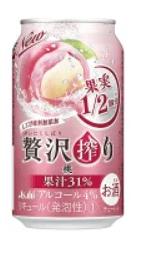 アサヒ 贅沢搾り 桃