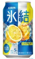 氷結 シチリア産レモン