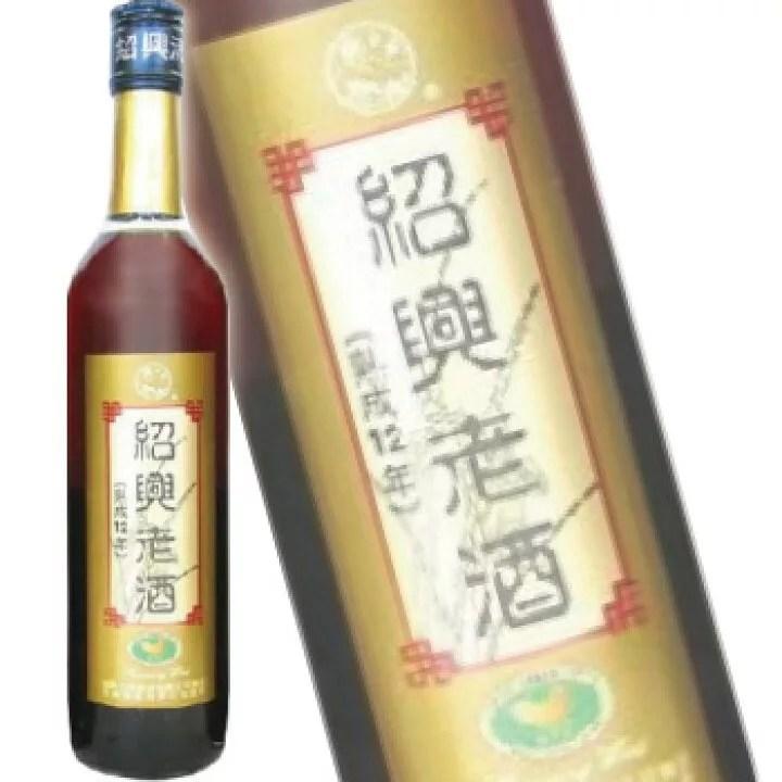 興南 紹興老酒 クリアー12年