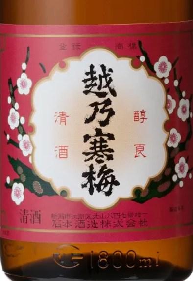 越乃寒梅 特別本醸造 大江山