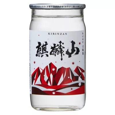 麒麟山 純米酒 ワンカップ