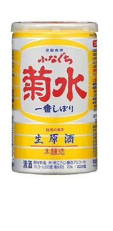 菊水 ふなぐち一番搾り アルミ缶
