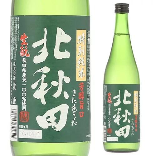 北秋田 特別純米