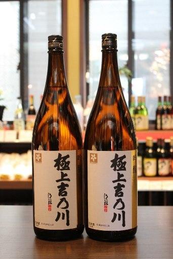 yosi001