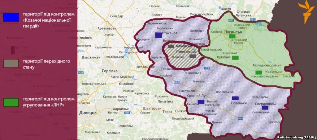 """Blu - territori sotto il controllo della """"Guardia Nazionale Cosacca"""". Grigio - territori in transizione. Verde - territori sotto il controllo del gruppo """"LPR""""."""