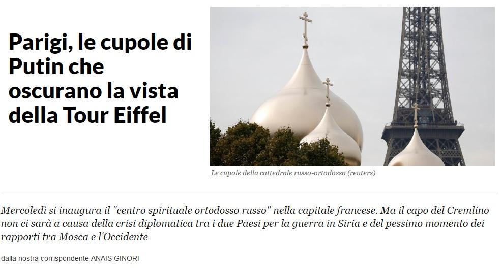 Repubblica del 17 ottobre