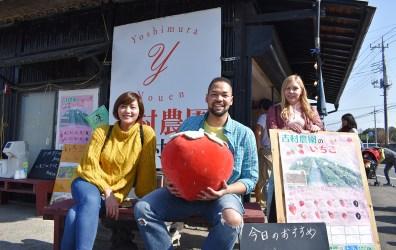sake-voyage-sake-trips-mashiko-strawberry-picking