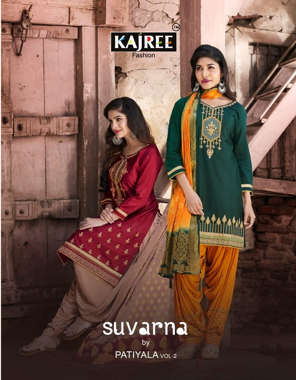 Kajree Suvarna 2 Readymade Patiyala Salwar suits wholesalers