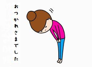 藤井聡太四段、佐藤慎一五段、記録係の方、お疲れ様でした