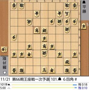 2017-11-23-101手目棋譜