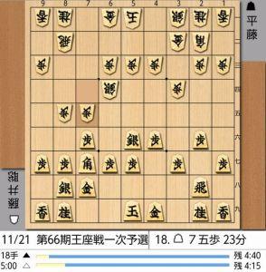 2017-11-23-18手目棋譜