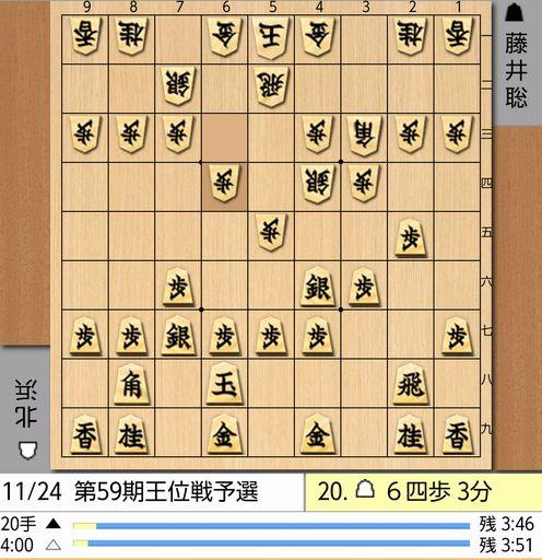 2017-11-24-20手目棋譜