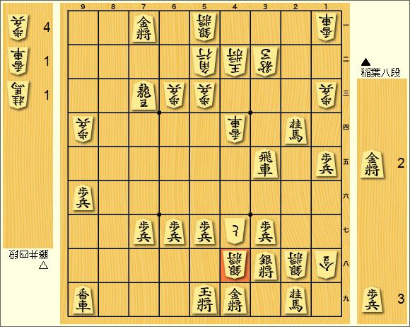 20171210-160手目棋譜