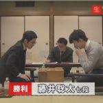藤井聡太七段VS池永天志四段【王将戦一次予選】(2019/2/12)速報!結果
