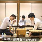 藤井聡太七段VS宮本広志五段【第78期C1順位戦】(2019/10/15)速報!結果