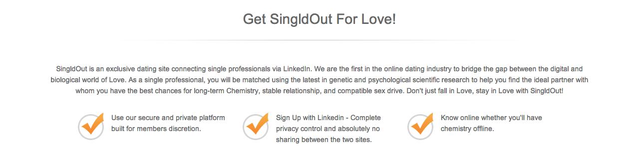 最新のマッチングサービス、SingldOut