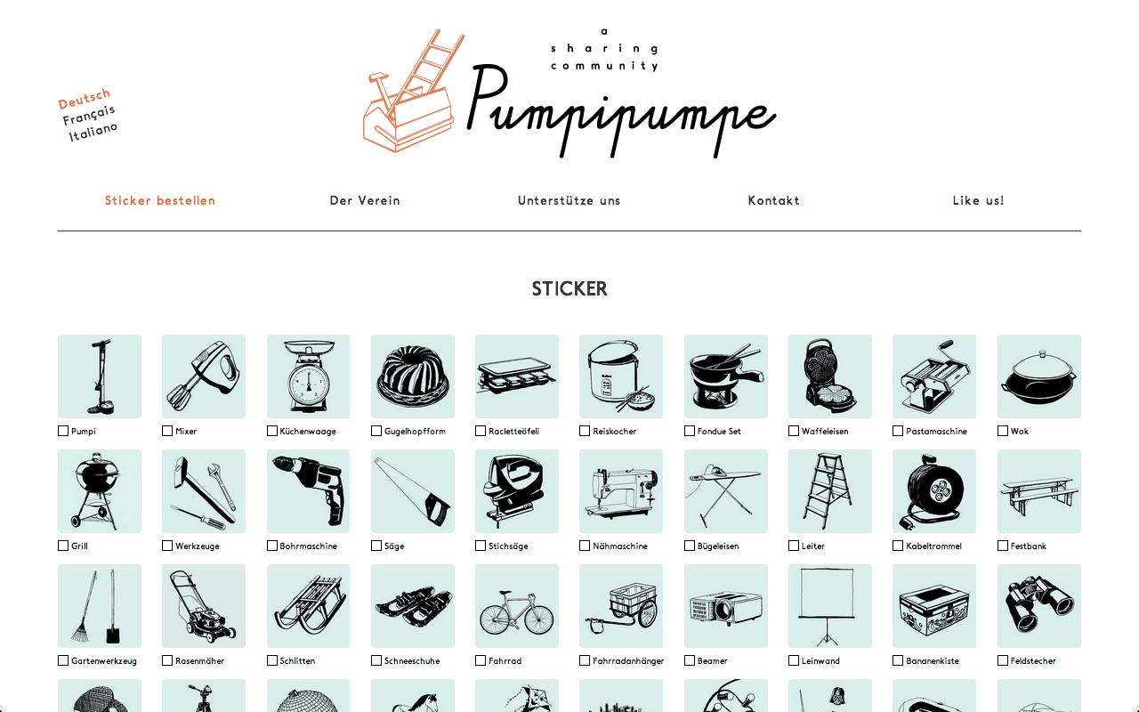 Pumpipumpeでさまざまなモノをシェアしよう
