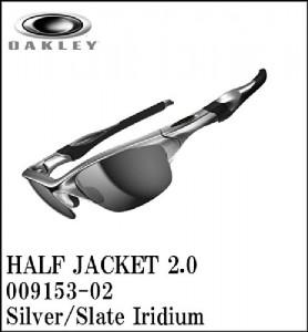 ハーフジャケット2.0