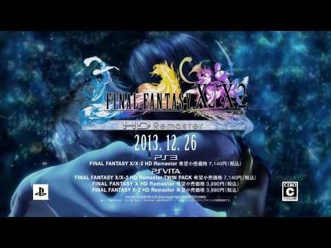 FINAL FANTASY X/X-2 HD Remaster TWIN PACK - スクウェア・エニックス