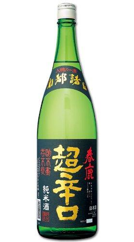 春鹿 超辛口 純米酒