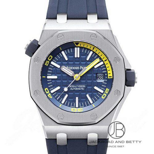 the latest 2cde5 ceb89 オーデマピゲの腕時計おすすめモデル20選。おしゃれな人気アイテム