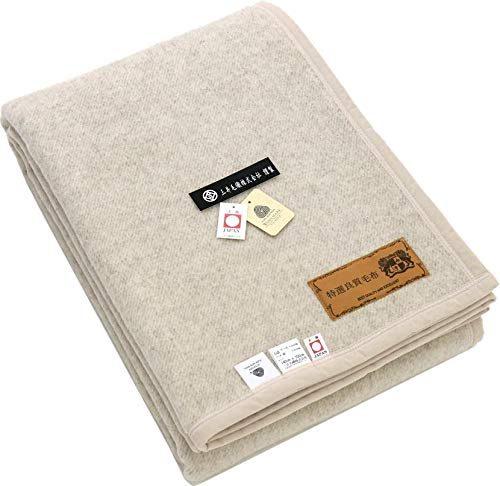 三井毛織 洗える 無染色 ウール毛布 シングル E4124S