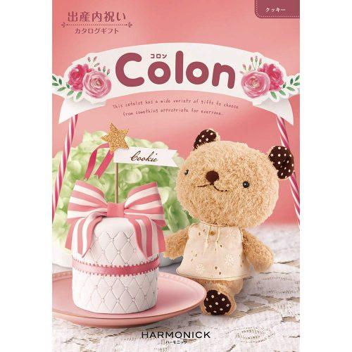 ハーモニック カタログギフト Colon (コロン)