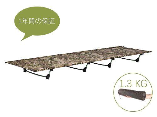 DESERT WALKER 折りたたみ式ベッド