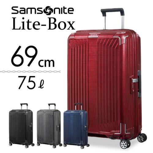 サムソナイト(SAMSONITE) ライトボックス スピナー 79299