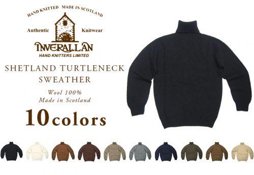 インバーアラン(INVERALLAN) タートルネックシェットランドセーター